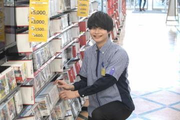 ゲオ新南陽店の画像・写真