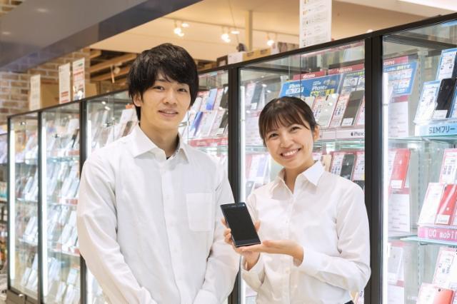 ゲオモバイル京都新京極店の画像・写真