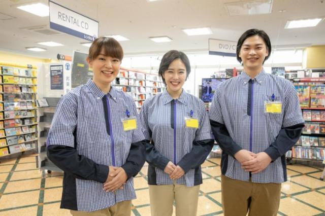 ゲオ山口湯田店の画像・写真